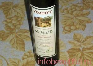 Шаг 1 приготовление греческого салата